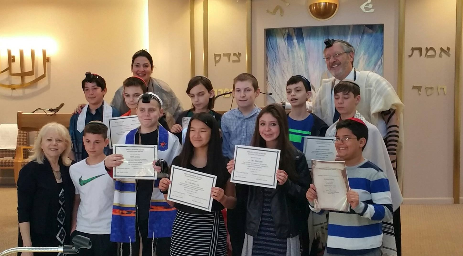 Welcome to the Nanuet Hebrew Center