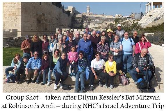 Group Shot - taken after Dilynn Kesser's Bat Mitzvah at Robinson's Arch - during NHC Israel Adventure Trip