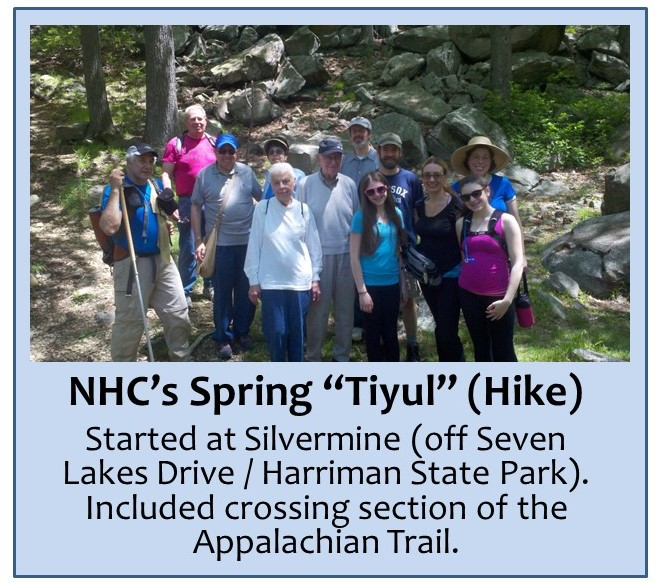 Spring Tiyul Hike - May 25 2014