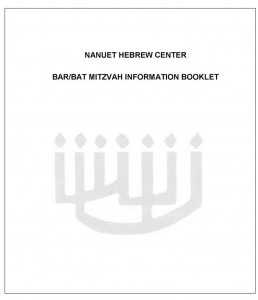 Bar Bat Mitzvah Manual - Front Cover